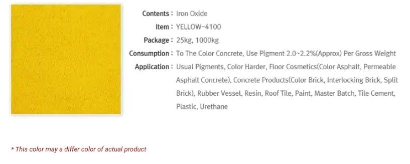 สีเหลือง เหล็กออกไซด์ YELLOW4100