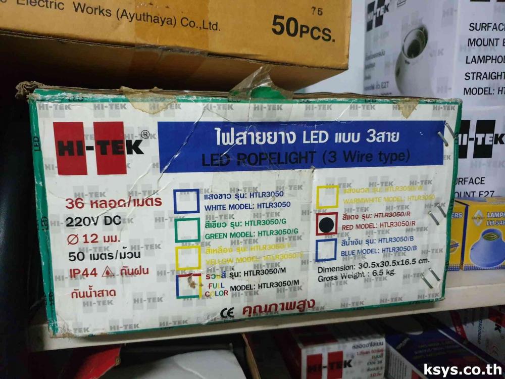 ไฟสายยาง LED แบบ 3สาย สีแดง รุ่น HTLR3050/R