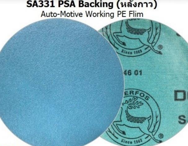 กระดาษทรายกลมฟิลม์  หลังกาว DEERFOS SA331 5นิ้ว เบอร์ 60
