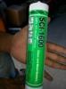ซิลิโคนยาแนว SCI-1600 (หลอดสีเขียว) ซิลิโคน 100% คุณภาพสูง