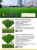 หญ้าเทียม แต่งสวน  Landscape Grass Model: GT-L1035 Real & Soft